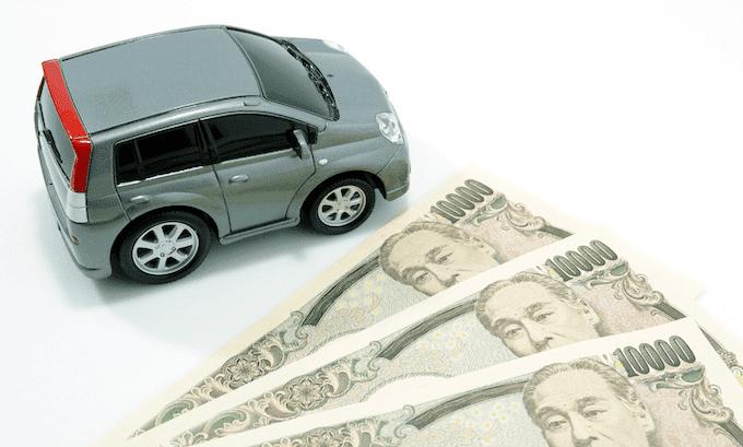 廃車でもらえる還付金!手続きの方法ともらえる金額をプロが解説 | 廃車の窓口
